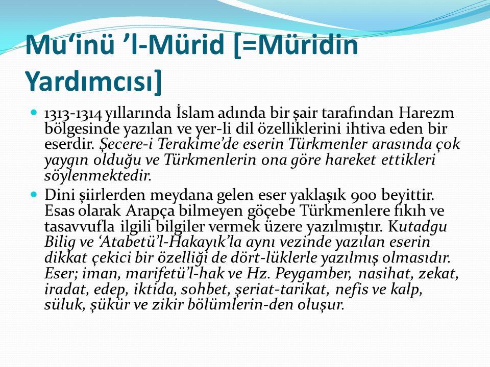 Mu'inü 'l-Mürid [=Müridin Yardımcısı]